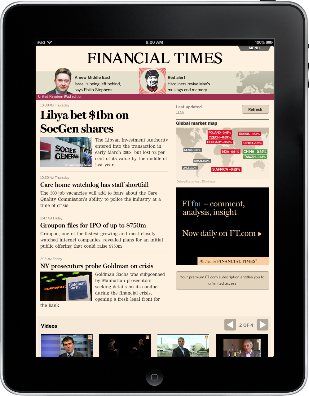 First Version of the FT Web App